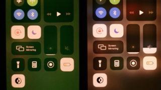 iphonegrønnskjerm