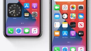 iOS 14 og alle de andre testversjonene er oppdatert til beta 2, for utviklere.