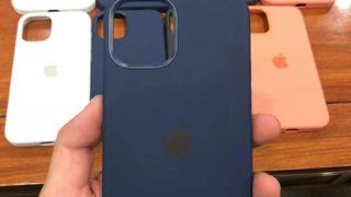 iphone12case