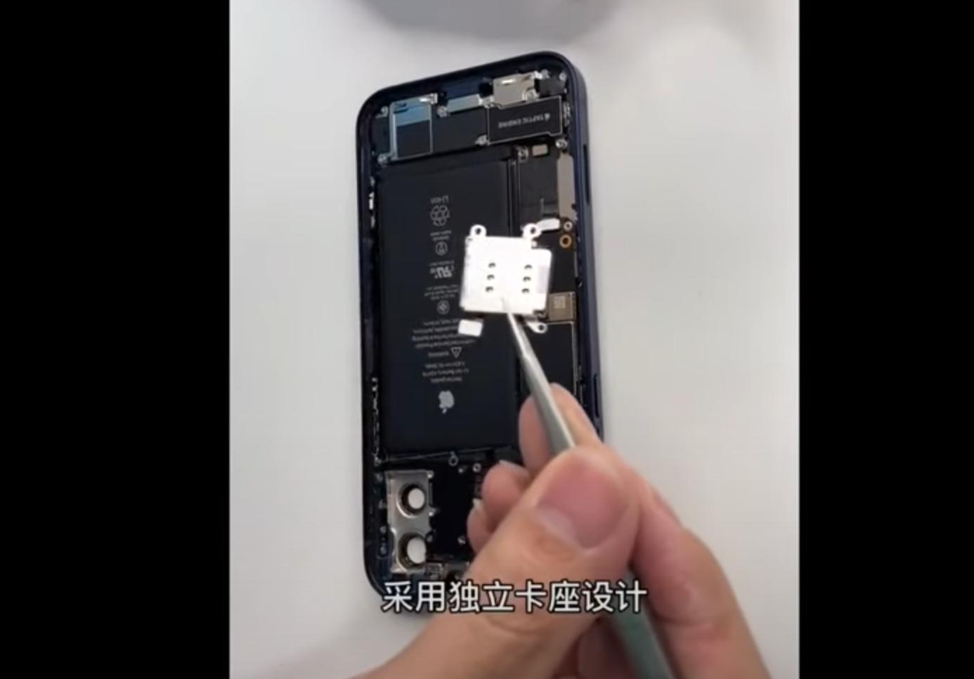 iphone12åpnet