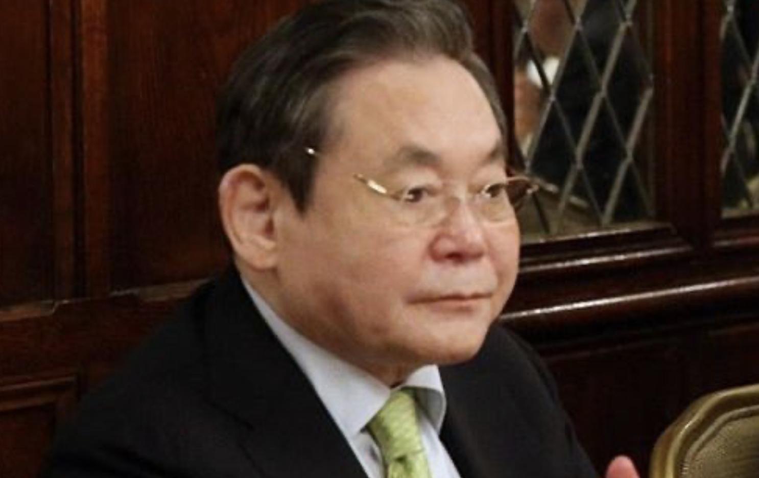 LeeKun-heesamsung