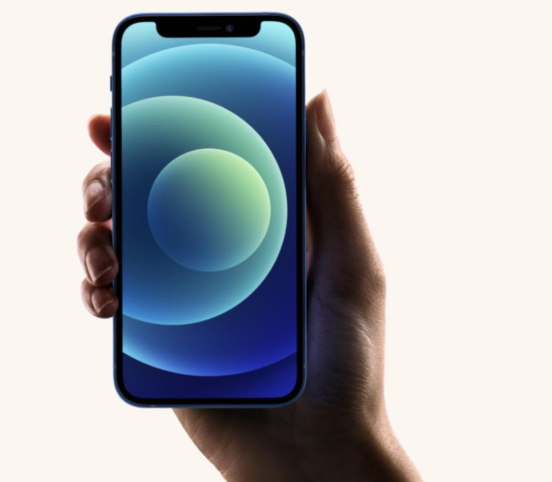 Iphone12mnimah