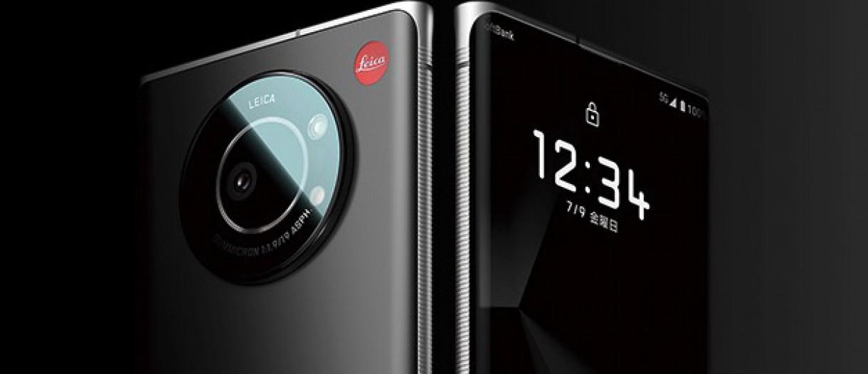 Leitz Phone 1