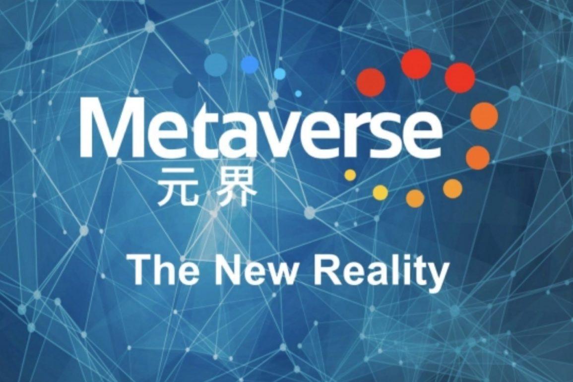 Metavers teknologi.