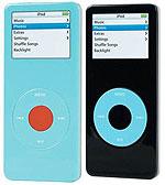 J&R iPod nano