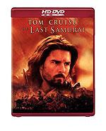The Last Samurai HD DVD-film