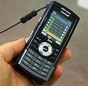 Samsung SGH-B570