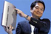 PS3 Ken Kutaragi