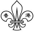 Speideremblem Hong Kong