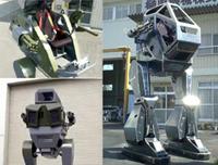 Land Walker Robot