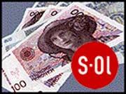 sol og penger