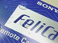Sony kredittkort