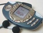 Nokia 3300 eget