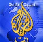 A-Jazeera