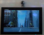 Samsung 3D  LCD TV