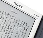 Sony LIBRIé e-bokleser li