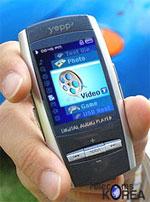 Samsung Yepp