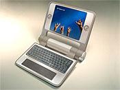 MIT 100 dollar laptop