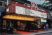 Saga Kino