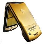 Motorola D&G RAZR V3i gull