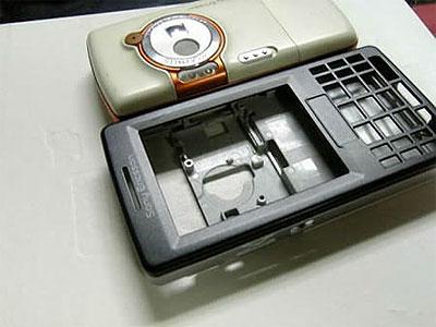 Sony Ericsson P970i?