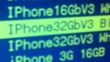 Skal vi tro dette bilde har Carphone Warehouse allerede navnene på de nye iPhone-modellene.