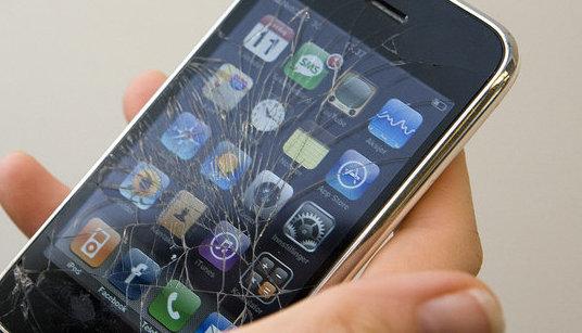 iPhone_odelagt