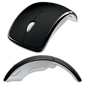 Dagens Arc Mouse fra MS.