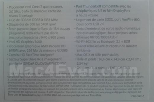 60834_947_exclu_macbook_pro_15_les_specifications