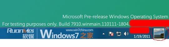 Windows Live ID-kontoinformasjon vises i oppgavelinjen.