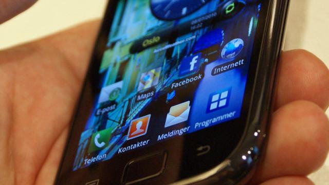 Politiet i California kan fortsette å sjekke innholdet på mobiltelefoner uten spesiell tillatelse.