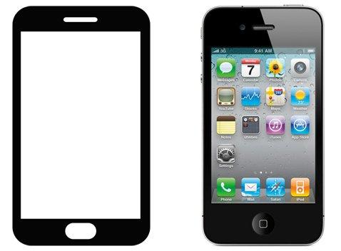 CultofMacs konsept basert på Apples mulige iPhone 5-lekkasje fra Photo Stream-appen.