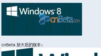 Versjonen øverst er tatt fra den siste lekkede Windows 8-byggversjonen. Logoen på maskinvaren er manipulert på.