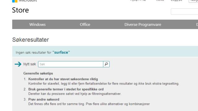 Norsk pris eller lansering er fortsatt ukjent.
