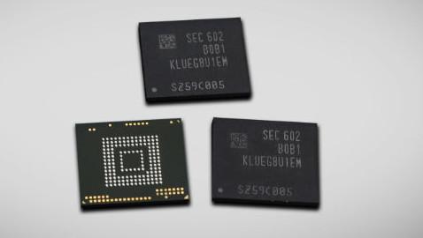Den nye 256GB høy-ytelsesbrikken til kommende smartmobiler.