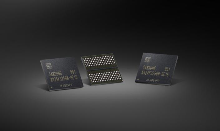 Produksjonen av GDDR6-minne er i gang.
