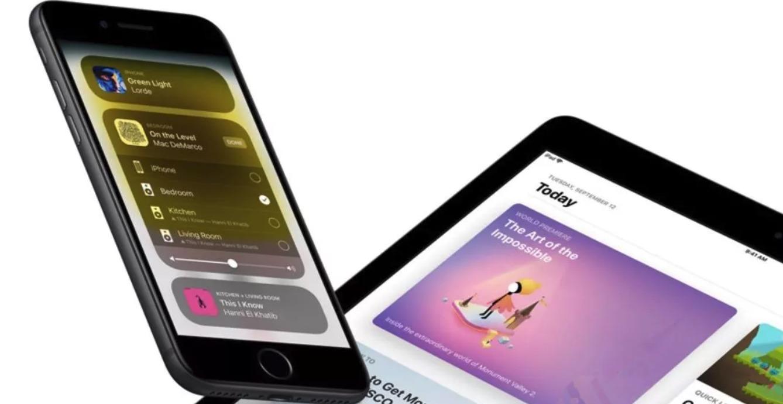 Den nyeste iOS-versjonen har beskjedne nyheter.