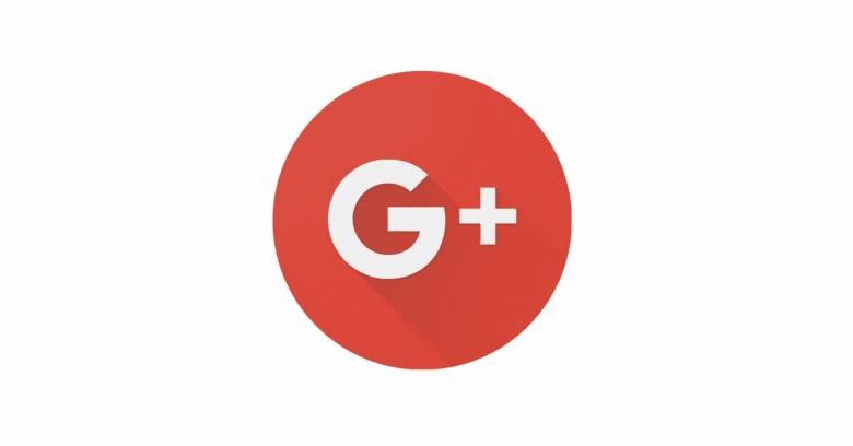Nok en sikkerhets-brøler: 52 millioner Google+-kontoer kunne hentes ut