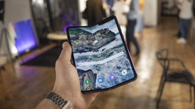 Galaxy Fold skjermbytte