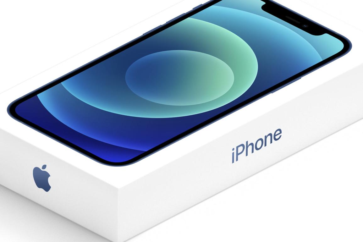 iphone12serviceprogram2021