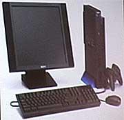 PS2 med skjerm, tast og k