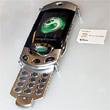 Ericsson bildetelefon