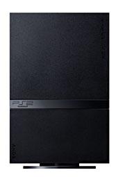 Ny Playstation 2