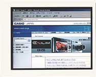 Casio LCD