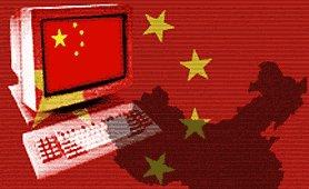 china_internet