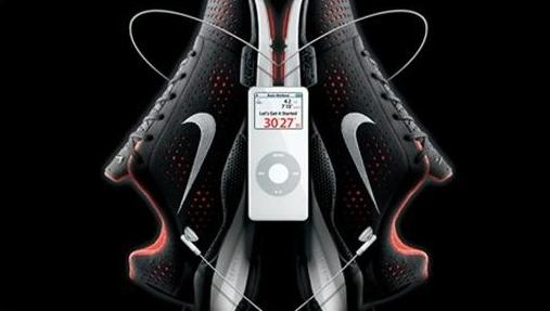 AVSLØRENDE: Nike og iPod kartlegger treningsvanene dine - også for andre.