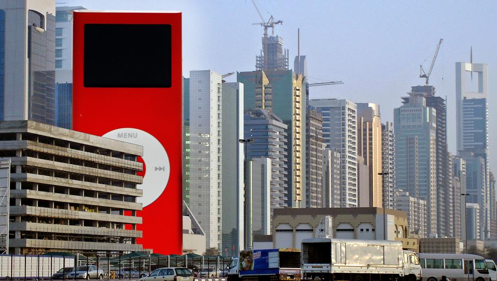 KJEMPE: I Dubai vil de bygge en iPod-inspirert høyblokk på 23 etasjer.