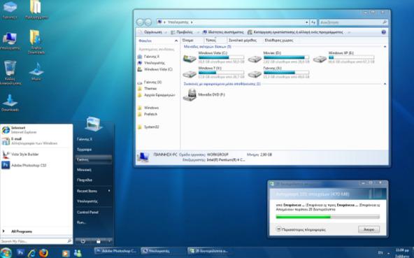 Slik ser grensesnittet på nye Windows 7 ut. Nå går ryktene om at de som kjøper Vista mot slutten kan få 7-ern gratis.