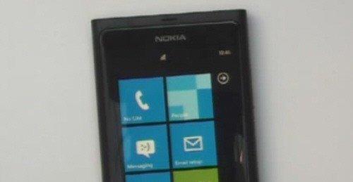 Snikbilder av Nokias WP7-telefon har tidligere dukket opp, men vi har ikke hørt noe offisielt om spesifikasjoner eller utgivelse.