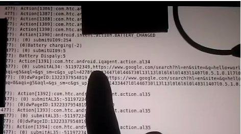 Mobilsnokeren Carrier IQ er snikinstallert på 140 millioner telefoner. Men er FBI involvert?